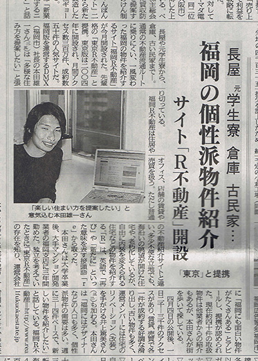 nishinihon20080417