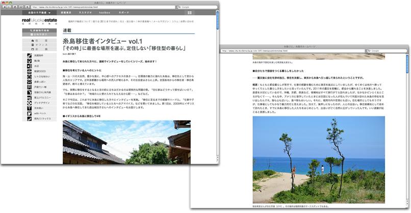 pht_itoshima_01