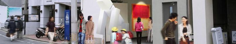 "Art Incubation Facility ""FUCA -Fukuoka Urban Community of Art"""